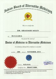 Doctor of Medicine IBAM