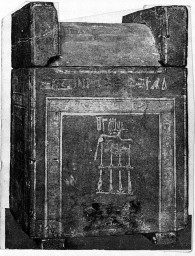 Chest of Egyptian Queen